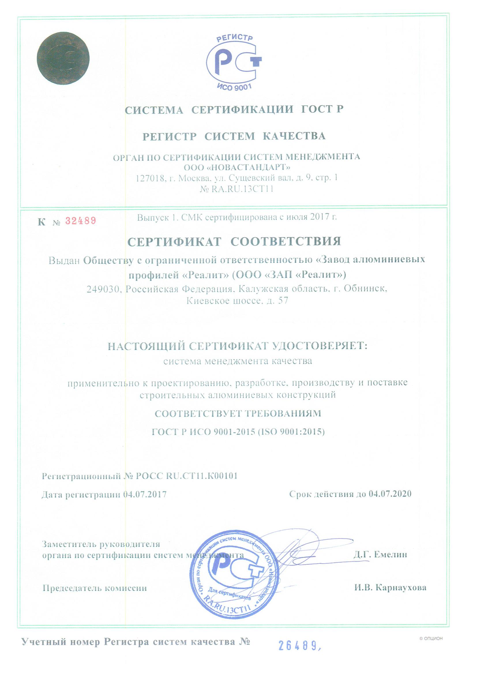 sertificate